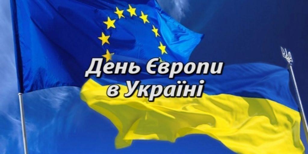 Den Evropy 1024x512