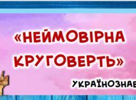 изображение Viber 2020 10 12 19 55 33